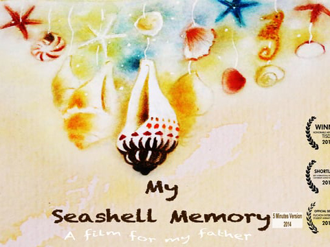 MySeashellMemory_Featureimg